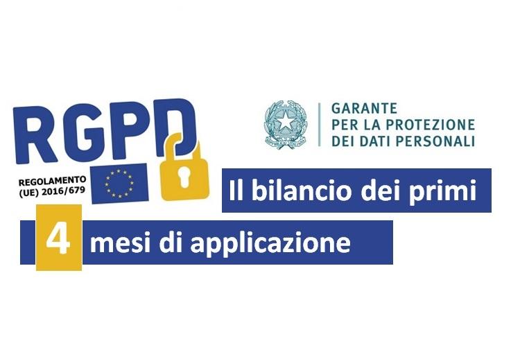 Aggiornamento sito web al GDPR